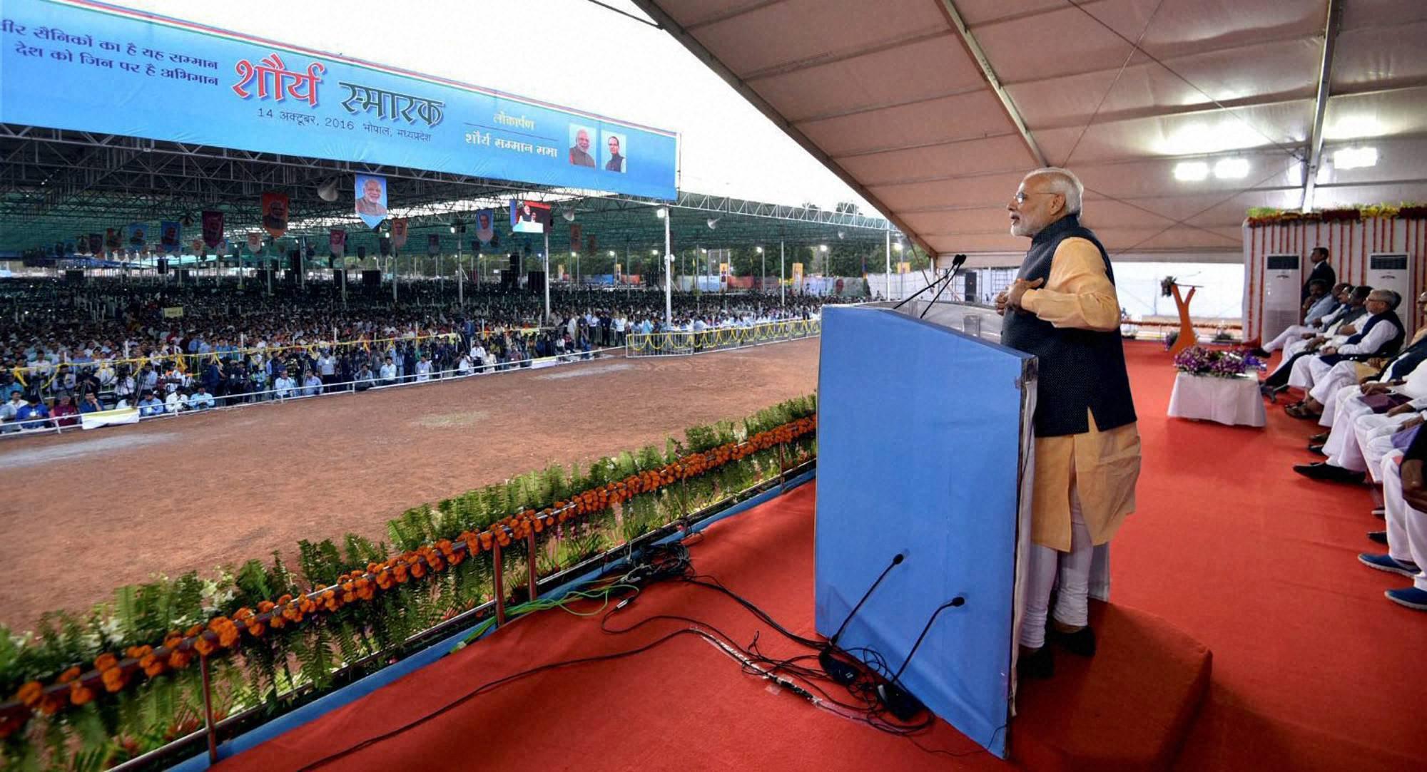 PM Modi in Bhopal