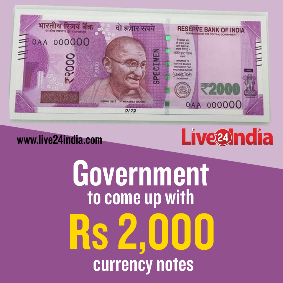 2000 Currency Notes