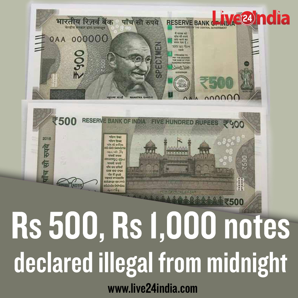 500 and 1000 rupees notes