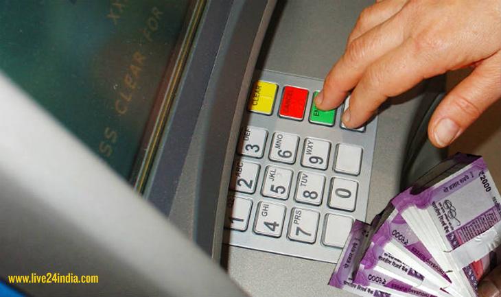 ATM- live24india