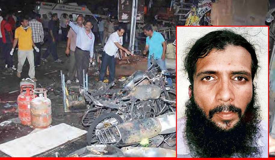 Hyderabad blasts case