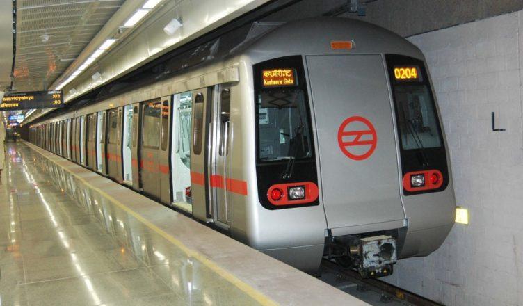 Metro-1-752x440