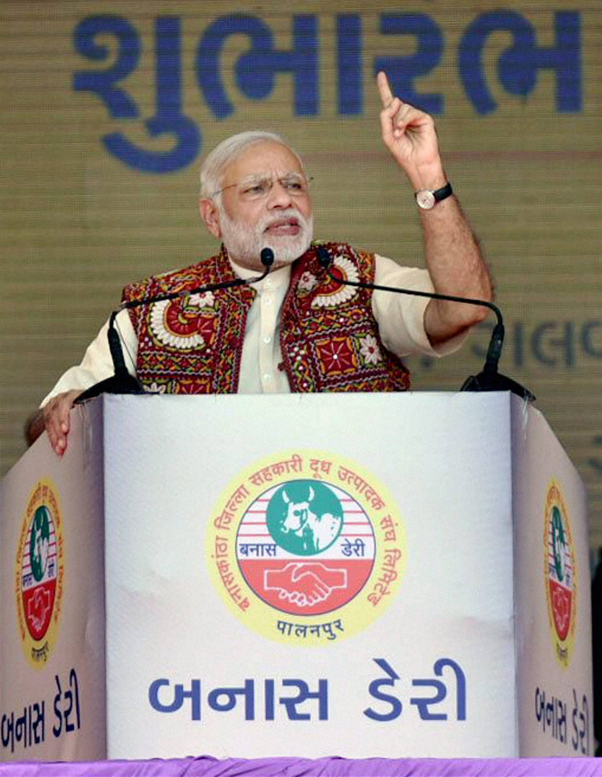 Palanpur: Prime Minister, Narendra Modi address at the inauguration ceremony of the Amul Cheese Plant and Whey Drying Pant, in Palanpur, Banaskantha, Gujarat on Saturday. PTI Photo(PTI12_10_2016_000108a)