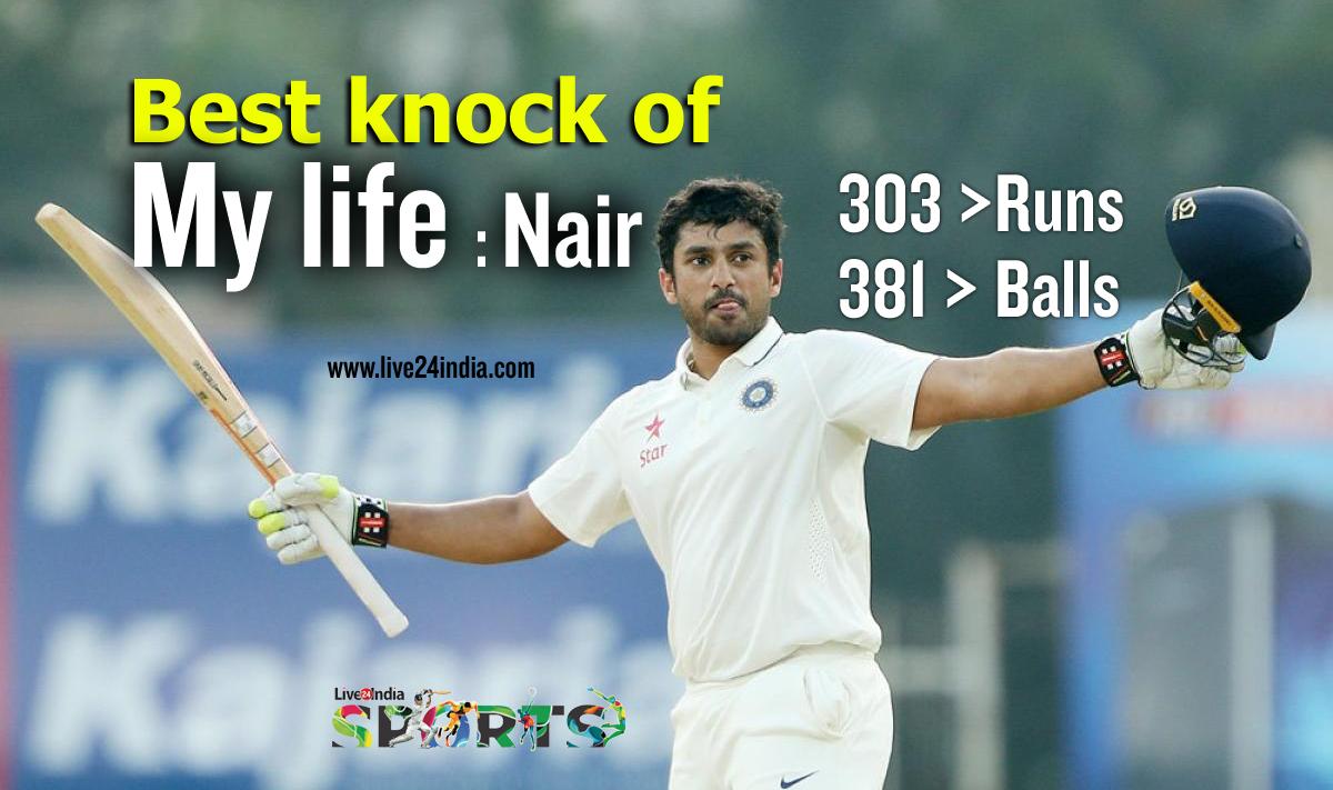 Nair 303 Runs Live