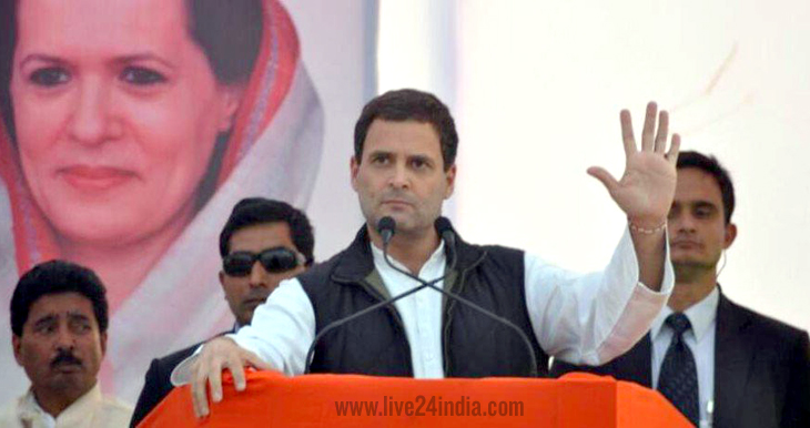 Rahul Gandhi In Railly Bahraich