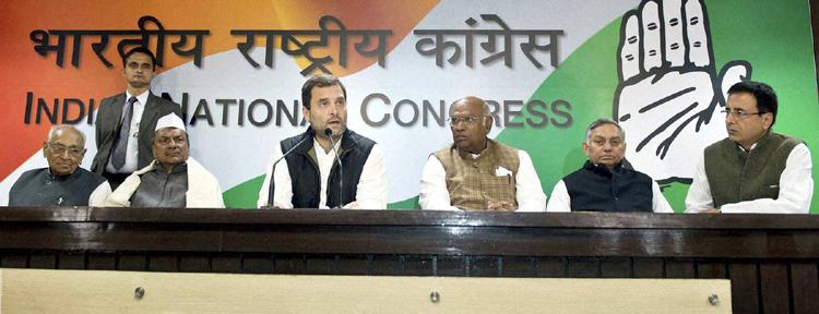 Rahul Gandhi PC live