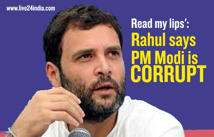 Rahul Pm Modi Corrupt