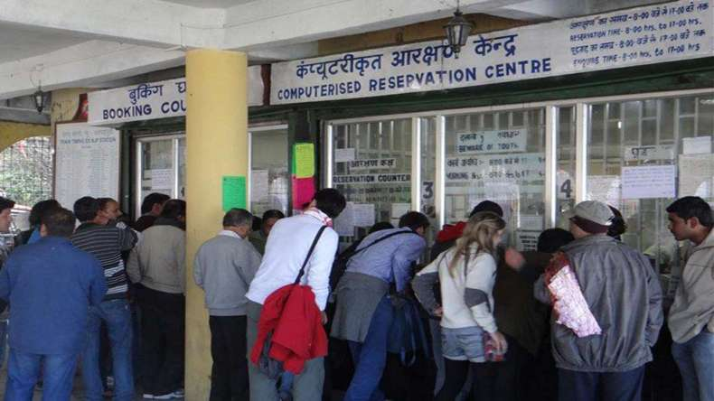 adhaar-card-railway-booking