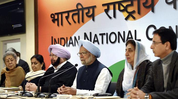 Congress manifesto for Punjab polls