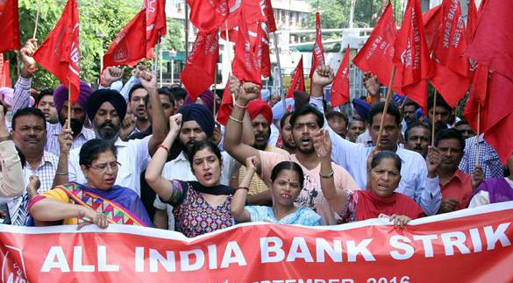 All India Bank Employees Association-protest-members