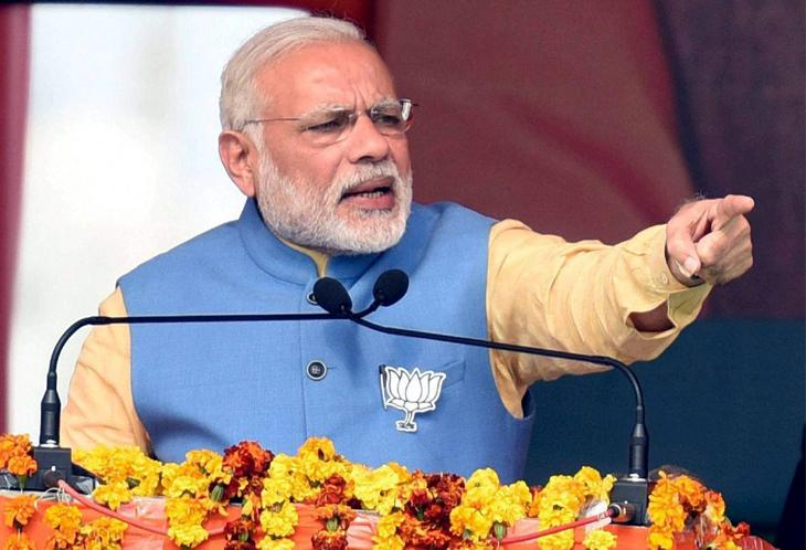 Modi Compain UP Polls Live