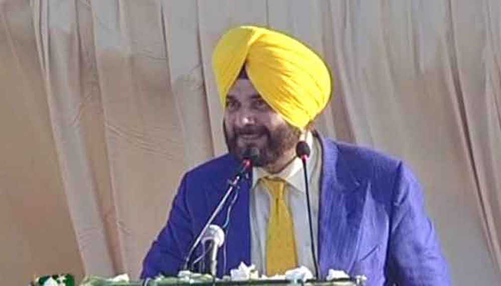 Navjot Singh Sidhu emotional Speech at Kartarpur Corridor